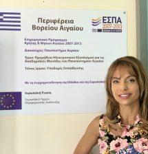 Speaker at Samos University, Greece